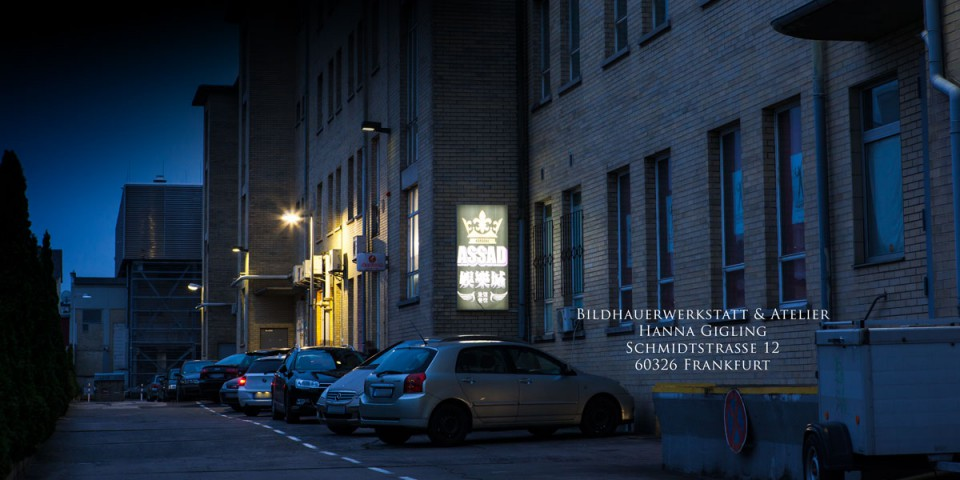 Hanna Gigling Bildhauerwerkstatt und Atelier in der Kommunikationsfabrik Schmidtstrasse 12 60326 Frankfurt
